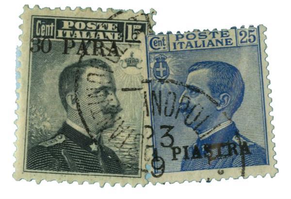 1908 Italian Offices - Turkish Emp.