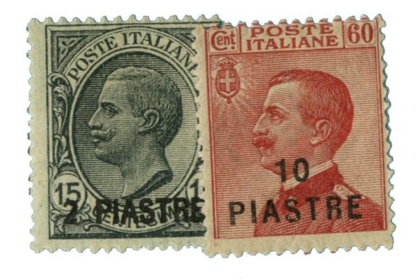 1921 Italian Offices - Turkish Emp.