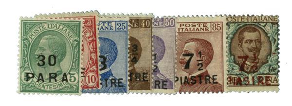 1922 Italian Offices - Turkish Emp.