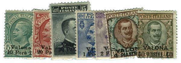 1909-11 Italian Offices - Valona