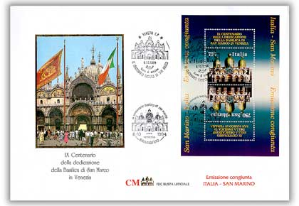 1994 Italy/San Marino Joint Issue FDC