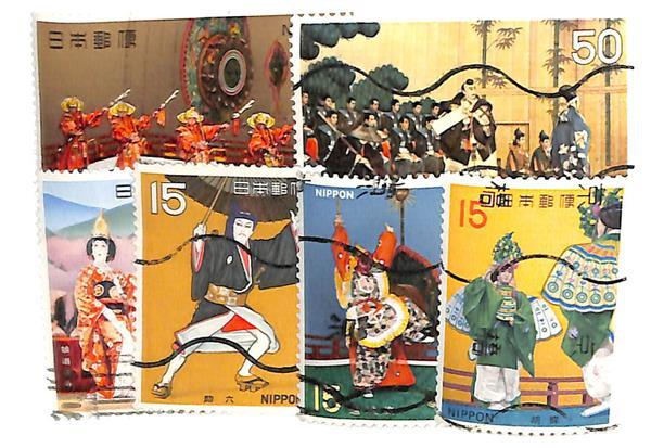 1970-71 Japan