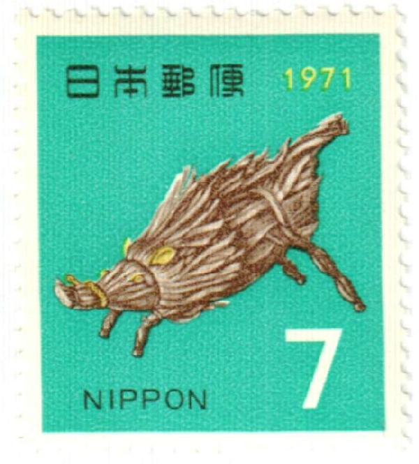1970 Japan