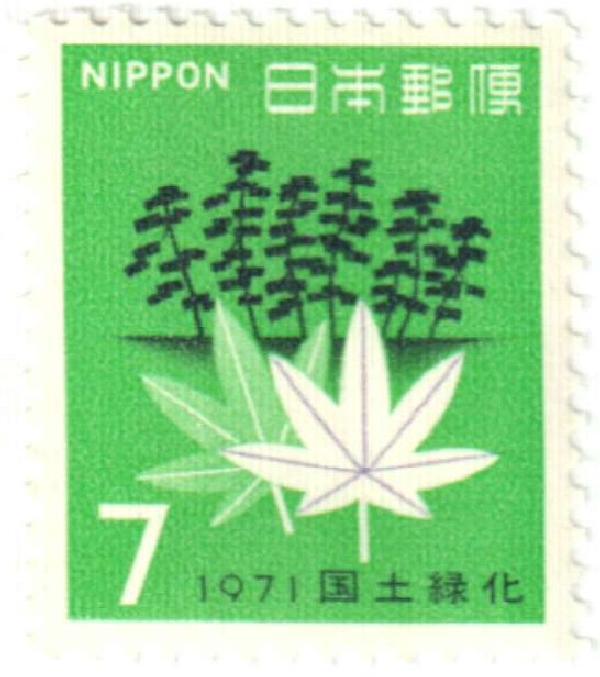 1971 Japan
