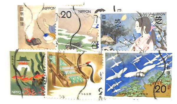 1974-75 Japan