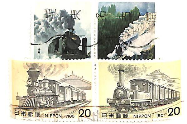 1975 Japan
