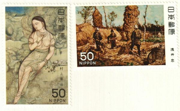 1979 Japan