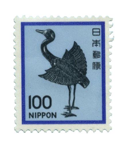 1980 Japan