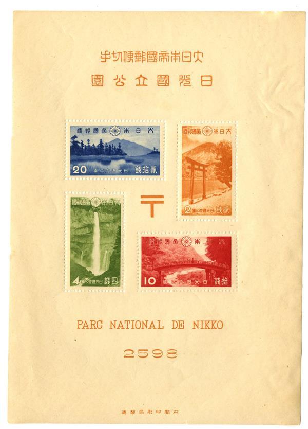 1938 Japan