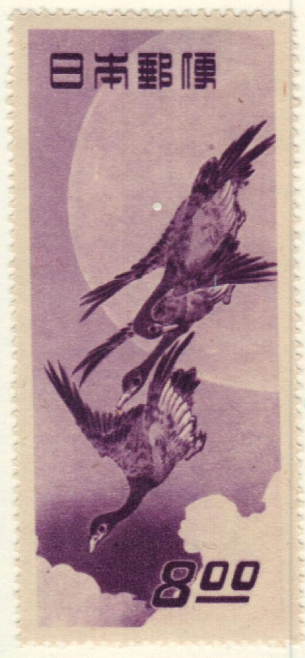 1949 Japan