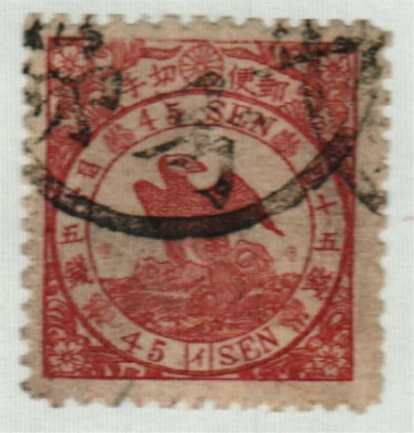 1874 Japan