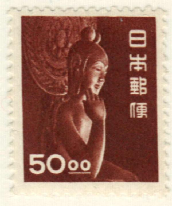 1951 Japan