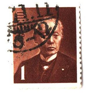1952 Japan