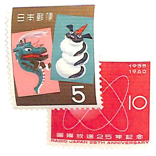1960-63 Japan