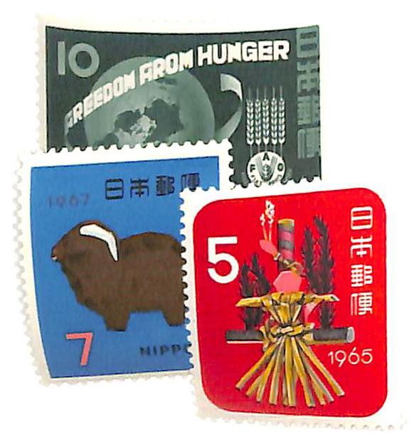 1963-66 Japan