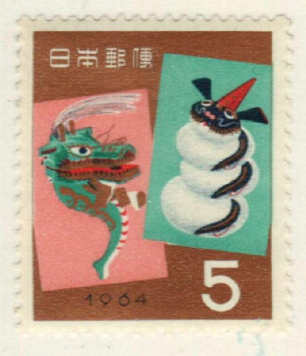 1963 Japan