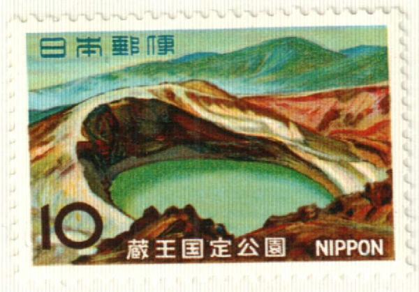 1966 Japan