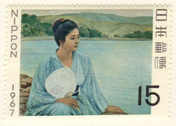 1967 Japan
