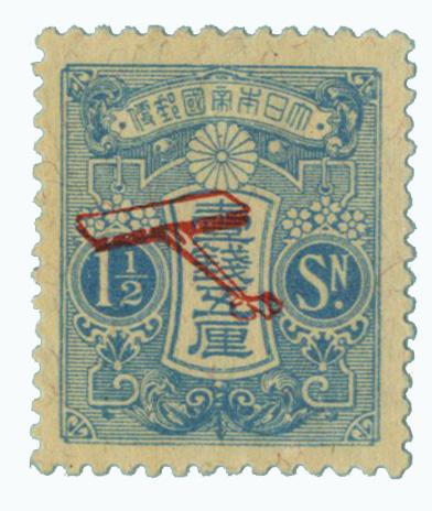 1919 Japan