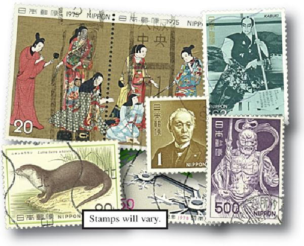 Japan, set of 800
