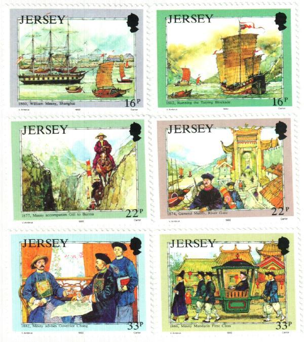 1992 Jersey