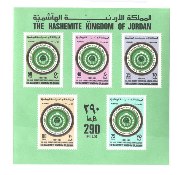 1980 Jordan