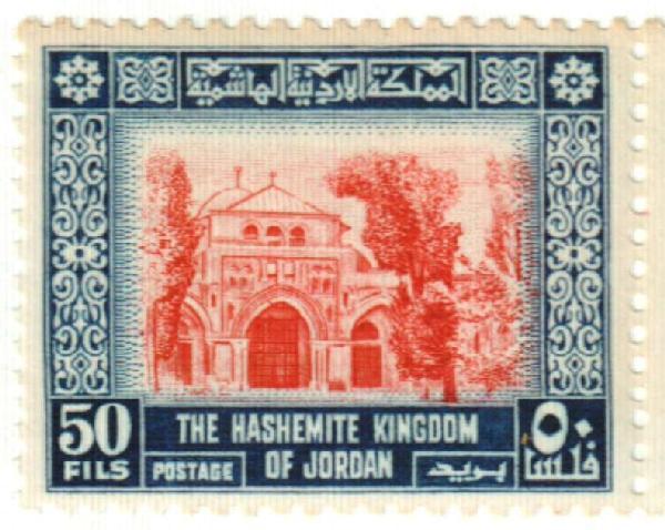 1954 Jordan