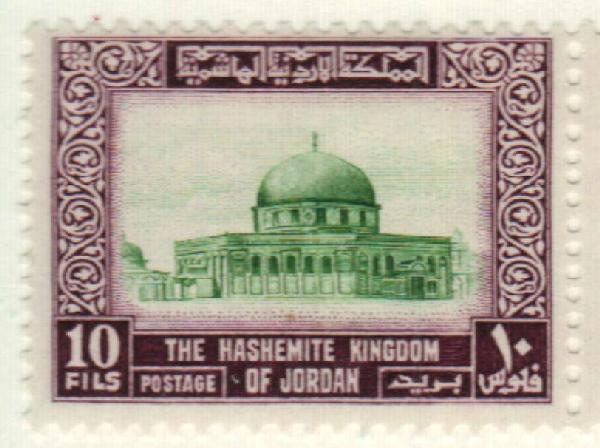 1957 Jordan