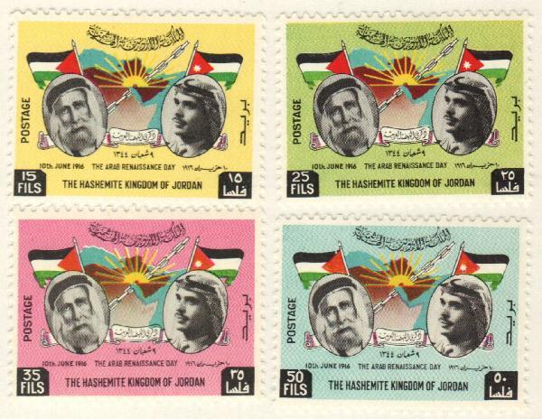 1963 Jordan