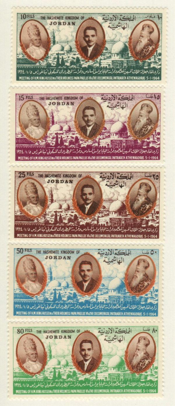 1964 Jordan
