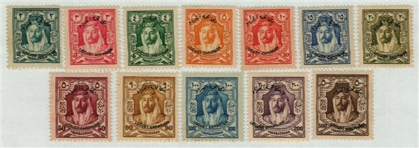 1930 Jordan