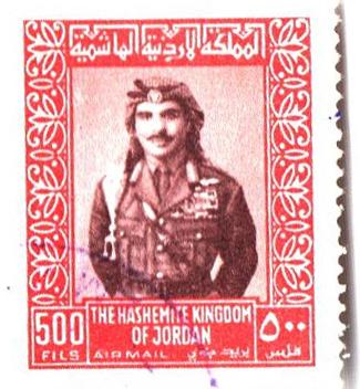 1975 Jordan