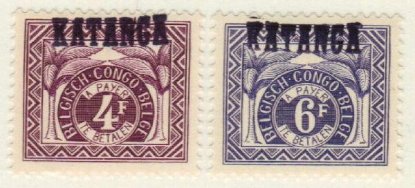1960 Katanga