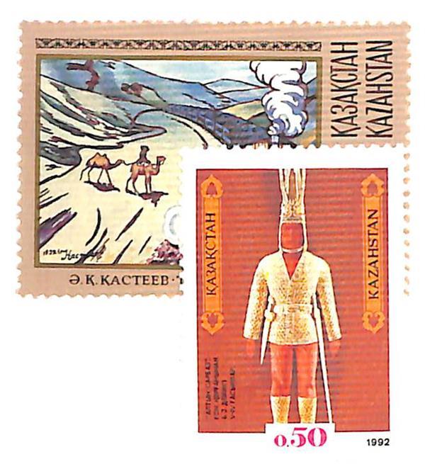 1992 Kazakhstan
