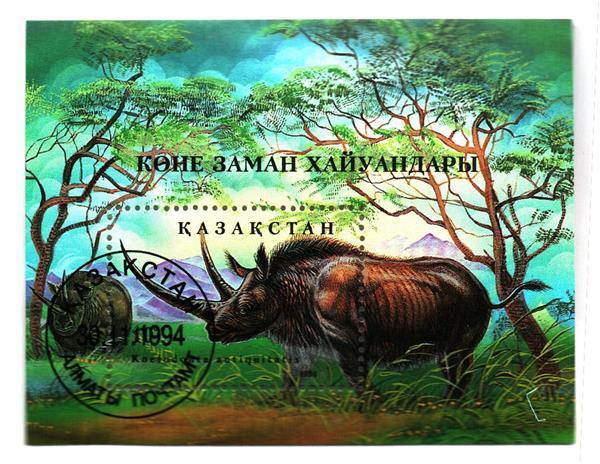 1994 Kazakhstan
