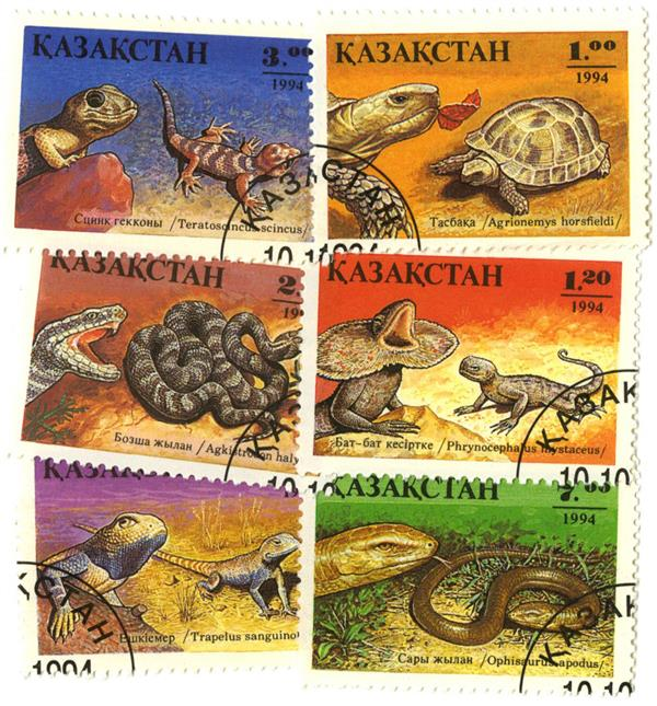 Retiles, Used, Set of 6 Stamps, Kazakhstan