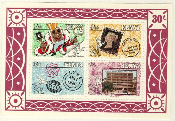 1990 Kenya