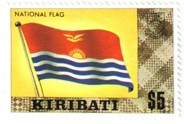 1980 Kiribati