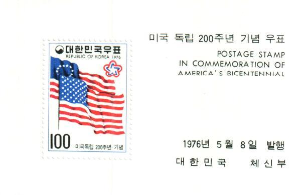 1976 Korea