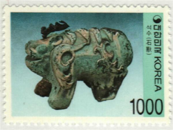 1996 Korea