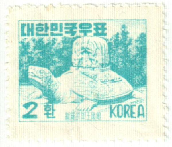 1953 Korea