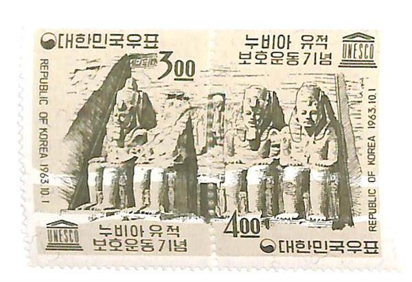1963 Korea