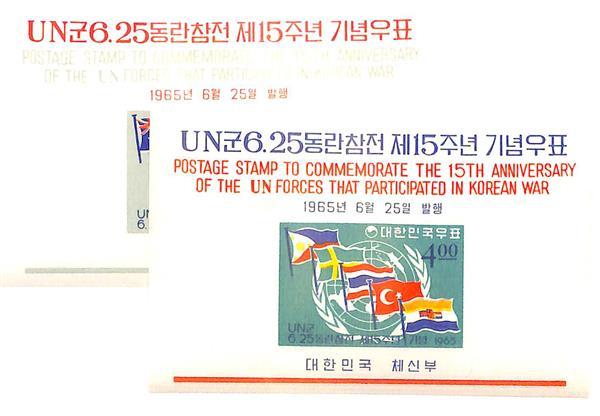 1965 Korea