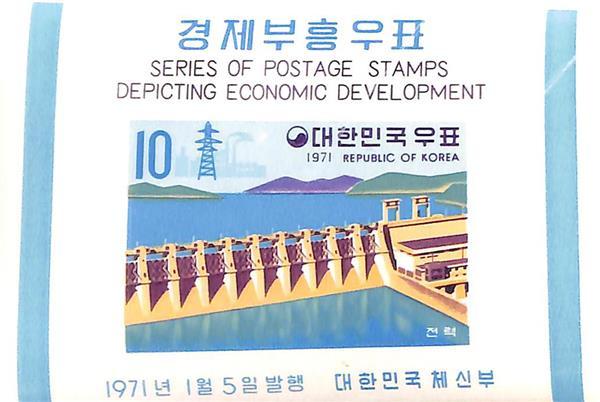 1971 Korea