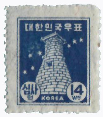 1948 Korea