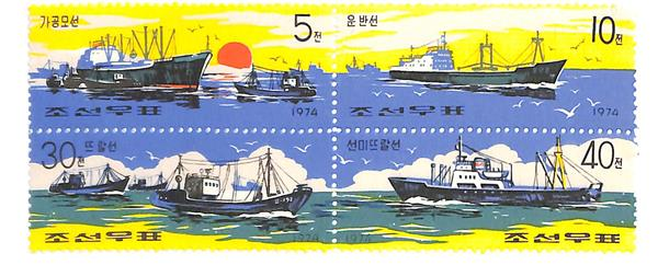 1974 Korea, Dem. People's Republic