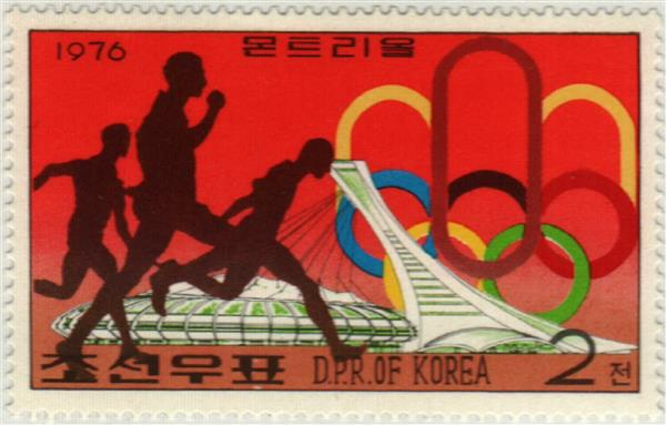 1977 Korea, Dem. People's Republic