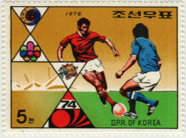 1976 Korea, Dem. People's Republic