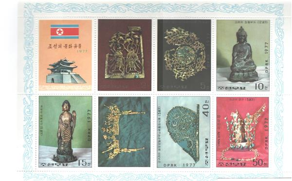 1977 Korea, Dem. People's Republic
