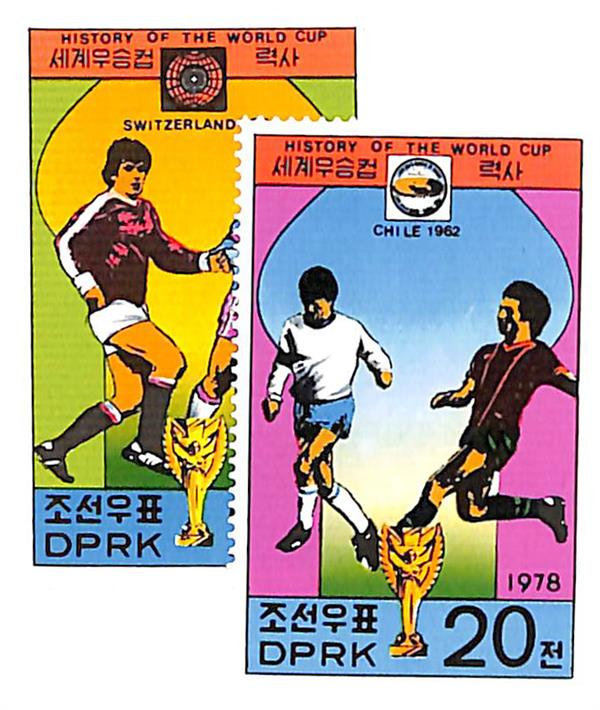 1978 Korea, Dem. People's Republic